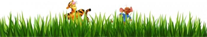 przedszkole ogólnodostępne baner1